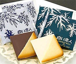 【北海道銘菓】白い恋人 (石屋製菓) 24枚入(ホワイト12枚・ブラック12枚)