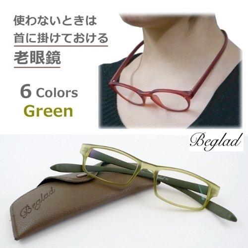 【使わない時は首に掛けられる おしゃれな老眼鏡(ケース付)】BGE1016グリーン スクエアタイプ メガネチェーン不要