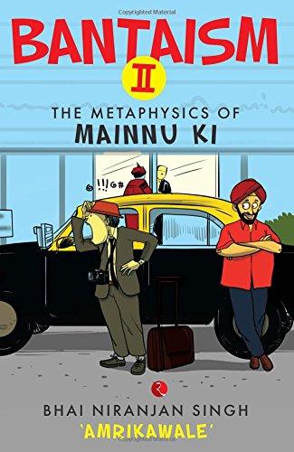 Bantaism - II: The Metaphysics of Mainnu Ki