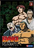 Baki the Grappler, Vol.8 - A Brother's War