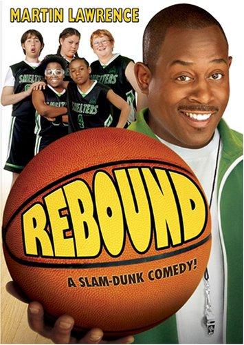 ბურთის შერჩევა Rebound