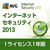 AVG Internet Security 2013(1�饤���󥹡���ǯ�ǡ� [������?��]
