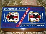 非売品 ワールドカップ SAMURAI BLUE 南アフリカ サッカー 日本 代表 バスタオル 2010 (Aタイプ)