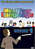 Mind Your Language, Vol. 1
