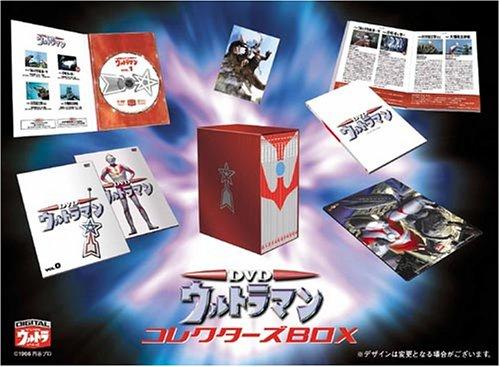 ウルトラマン コレクターズBOX [DVD]