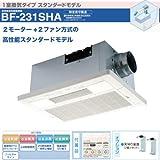 高須産業 浴室換気乾燥暖房機 1室換気 100V BF-231SHA
