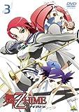 舞-乙HiME 3 [DVD]