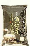 極上新潟県魚沼産コシヒカリ 5kg 【28年度新米入荷しました!!】 特別栽培米の極上白米 日本有数の豪雪地帯で育った厳選されたコシヒカリを数量限定で販売します!