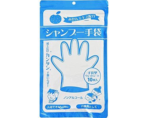 シャンプー手袋 10枚入 (本田洋行) (清拭消耗品) 本田洋行