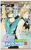 紅色HERO 12 (マーガレットコミックス)