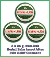 Zam-buk Herbal Ointment Balm Insect Bites Pain Reliff Massage 36g. (3 Bearings)