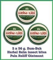 Zam-buk Herbal Ointment Balm Insect Bites Pain Reliff Massage 36g. (3 Bearings)