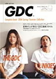 GDC Complete book (2006Spring/Summer Collection) (e‐MOOK)