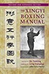 The Xingyi Boxing Manual, Revised and...