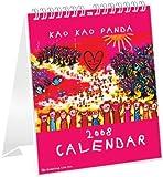 『かおかおパンダ』2008卓上カレンダー