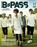 BACKSTAGE PASS (バックステージ・パス) 2010年 11月号 [雑誌]