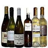 ソムリエ厳選 白ワイン飲み比べ 6本セット 金賞受賞酒 フランス、チリ 白 750ml×6