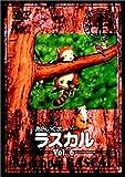 ���餤���ޥ饹����(6) [DVD]