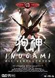 Inugami - Die Verfluchten - Yuki Amami, Atsuro Watabe, Kazuhiro Yamaji
