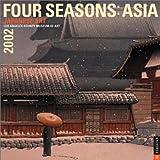 Four Seasons:  Asia 2002 Wall Calendar (0789305658) by Publishing, Universe
