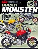 Ducati monster—バイク車種別チューニング&ドレスアップ徹底ガイドシリーズ