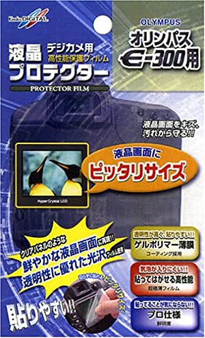 Kenko 液晶保護フィルム オリンパス E300用