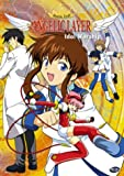 Angelic Layer: V.3 Idol Worship (ep.9-12)