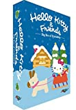 echange, troc Hello Kitty & Friends 1: Holiday Fun (2pc) (Sub) [Import USA Zone 1]