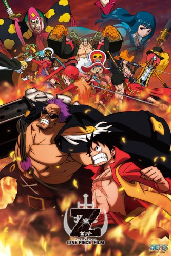 ONE PIECE FILM Z 1000ピース ONE PIECE FILM Z 1000-328