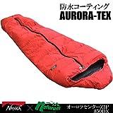 ナンガ(NANGA) オーロラセンターZIP 350DX【別注モデル】 レッド レギュラー