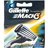 Mach3 by Gillette - razor 4