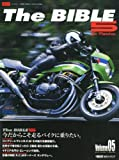 BIBLE-FIVE (バイブル ファイブ) 2010年 11月号 [雑誌]