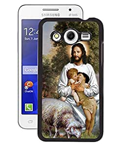 Fuson 2D Printed Lord Jesus Designer Back Case Cover for Samsung Galaxy Core 2 - D539