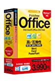 ThinkFree Office 新価格 (Uメモ)
