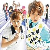 BEYOND~カラダノカナタ(DVD付)