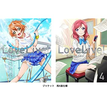 ラブライブ! (Love Live! School Idol Project)  4 (初回限定版) [Blu-ray]