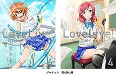 ラブライブ! (Love Live! School Idol Project)  4 (初回限定版) [Blu-ray]