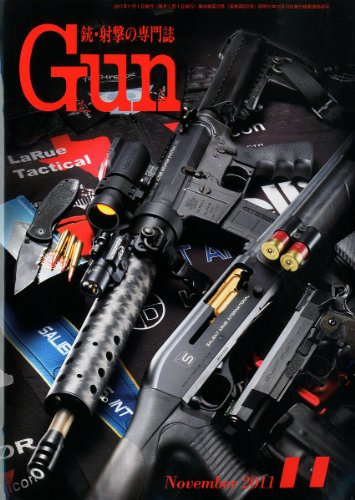 Gun (ガン) 2011年 11月号 [雑誌]