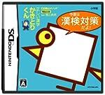 Kageyama Method: Tadashii Kanji Kakit...