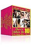 Book Cover for Cheri's Taboo Ten Vol. 1 (Cheri's Taboo Ten Boxset)