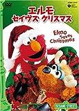 セサミストリート エルモ・セイヴス・クリスマス~Elmo Saves Christmas~ [DVD]