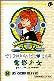 echange, troc Katsura Masakazu - Video Girl Aï, tome 14 : Un coeur blessé