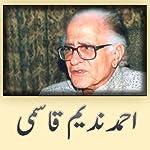 Selected Urdu Poetry: Ahmad Nadeem Qasmi | Ahmad Nadeem Qasmi