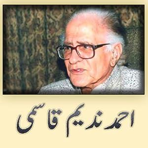 Selected Urdu Poetry Audiobook
