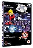 echange, troc Space Adventure Cobra: the Movie [Import anglais]