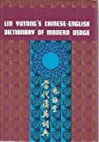 Lin Yutang's Chinese-English Dictionary of Modern Usage (0070996954) by Lin, Yutang