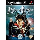 ハリー・ポッターとアズカバンの囚人 (Playstation2)