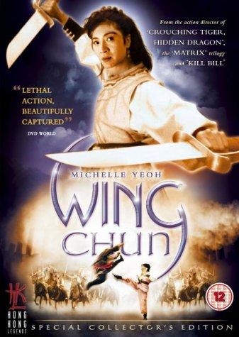 Wing Chun [DVD] (1994)