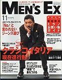MEN'S EX (メンズ・イーエックス) 2004年11月号NO127