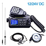 QYT KT-5800 12/24 V Dual Band Quad-Standby VHF UHF 25W Mini Car Ham Radio Transceiver Mobile Truck+USB Programming Cable+Antenna Set